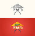 The logo of Chinese food vector image