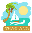tropical island with palm tree and boat vector image