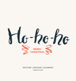 ho merry christmas hand drawn lettering phrase vector image