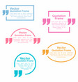 quotation quotation speech bubbles set vector image
