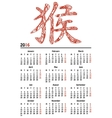 Calendar 2016 with Chinese red monkey hieroglyph vector image