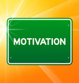 Motivation Green Sign vector image