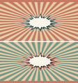 burst rays vintage comic book explosion color vector image vector image