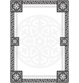 Frame with Arabic geometrical patterns vector image