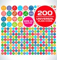 200 Universal Plain Icon Set 2 vector image