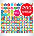 200 Universal Plain Icon Set 2 vector image