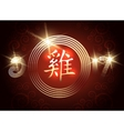 Chinese new year of fiery rooster vector image