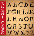 Font made under the Japanese hieroglyphs vector image