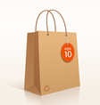 Recycle brown bag vector image vector image