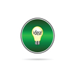 idea in buld icon on green circle vector image
