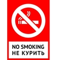 No smoking label vector image vector image