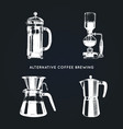 alternative coffee brewing vector image