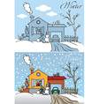 family winter house vector image