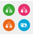 bank loans icons cash money symbols vector image