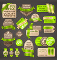 grocery shop organic signs supermarket vector image