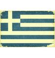 Greek flag vector image vector image