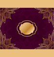 horizontal background in arabic style with vector image