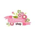 Floral boutique vector image