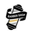 barber shop isolated logo with big vintage mirror vector image