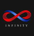 infinity vector image