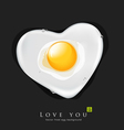 Fried egg like heart vector image vector image