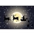 Santa Claus giving gifts vector image