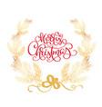 merry christmas text and fir tree border vector image