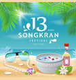 songkran festival summer of thailand on sea vector image