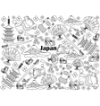 Japan colorless set vector image