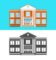 Set of School building icon vector image