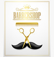 Poster Barbershop welcome vector image