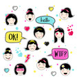 set of cute patch badges kawaii anime styl vector image