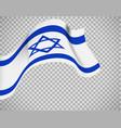 israel flag on transparent background vector image