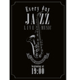jazz restaurant vector image