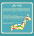 japan framed touristic banner with text vector image