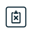 cancel icon Rounded squares button vector image