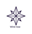 icon of wind rose on a white background vector image