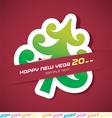 Merry Christmas New Year Card vector image