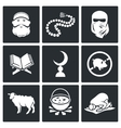 Set of Islamic culture and faith Icons vector image