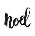 noel2 vector image