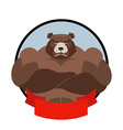 Strong bear Logo for sports club team Grizzly bear vector image