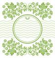 green leaves floral frame background vector image