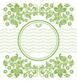 green leaves floral frame background vector image