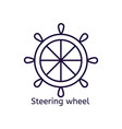 icon of steering wheel on a white vector image