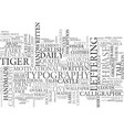 once word cloud concept vector image
