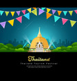 Thailand tourist landmark worshipers vector image