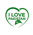 i love pakistan vector image