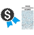 Money Award Icon with 1000 Medical Business Icons vector image