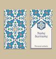 business card template portuguese moroccan azulejo vector image