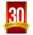 label for 30 years celebration vector image